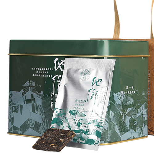 CHANGYUN Brand Ta Xiang Small Square Brick Pu-erh Tea Brick 2017 260g Raw