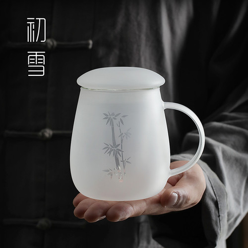 9773 White Mist Glass Loose Leaf Tea Mug with Infuser 550ml