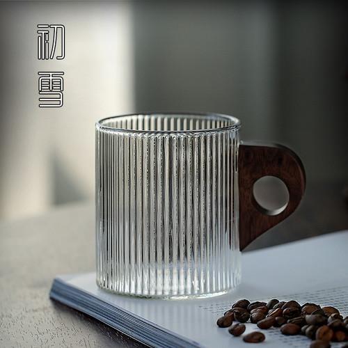 9058 Gua Er Glass Tea Mug 260ml
