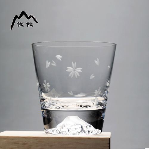 Snow Mountain Glass Teacup
