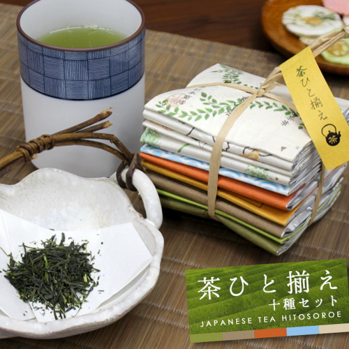 5 Types Assorted Japanese Green Tea 10 Packets Hand-tied Into Bundle