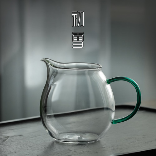 Ye Ying Glass Fair Cup Of Tea Serving Pitcher Creamer 240ml