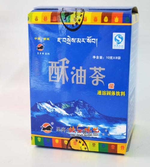 Instant Tibetan Sweet Flavor Yak Butter Tea 80g