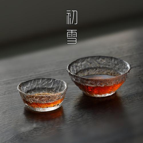 Chu Xue Glass Gongfu Tea Tasting Teacup
