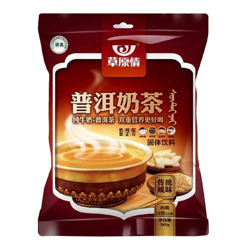 Instant Yak Milk Butter Tea with Pu'erh Salty Beverage 360g