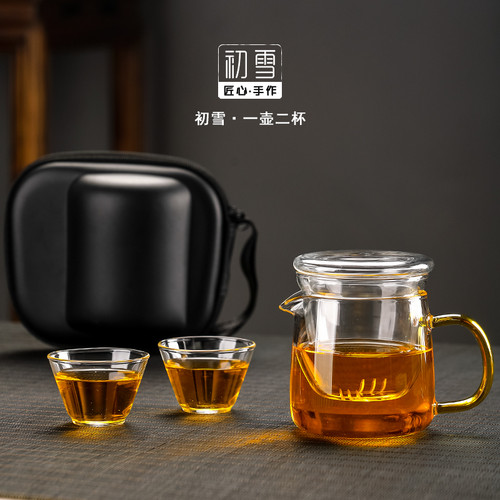 2100 Portable Glass Kungfu Tea Teapot And Teacup Set