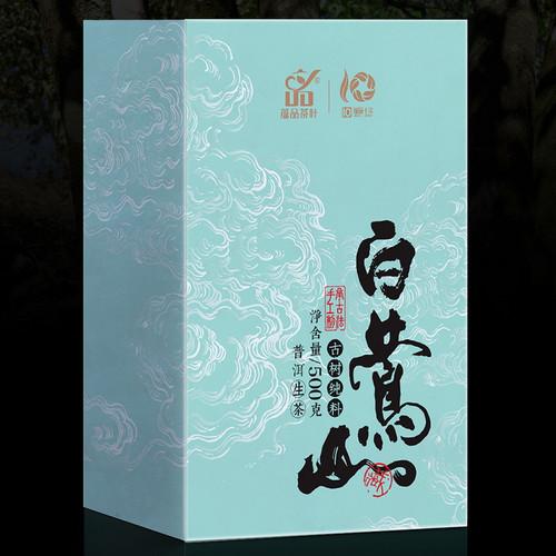YUNPIN Brand Baiyingshan Ancient Tree Pu-erh Tea Brick 2020 500g Raw