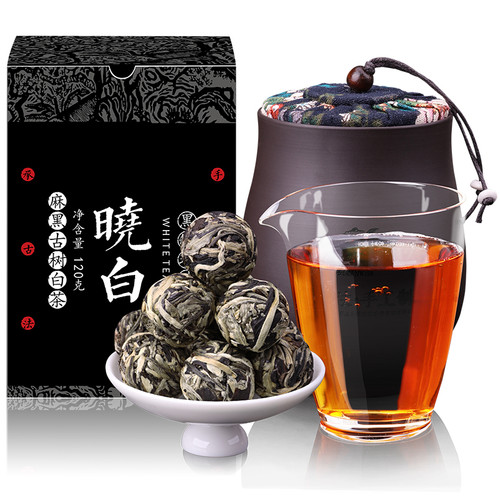 YUNPIN Brand Black Can Pearl Xiaobai Ancient Tree Long Zhu Yunnan Broad Leaf White Tea Tuo 120g