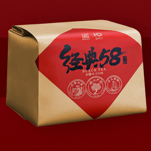 YUNPIN Brand Classic 58 Dian Hong Yunnan Black Tea 250g*2