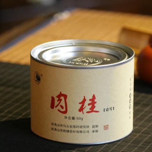 MATOUYAN Brand Gao Huo Nong Xiang Rou Gui Wuyi Cinnamon Oolong Tea 50g