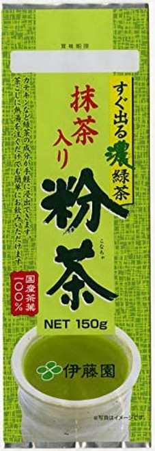 Ito En Itoen 100% Japan Grown Green Tea Powder with Matcha 150g x 5 (Pack of 5)