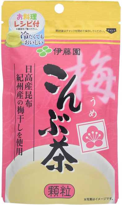 Ito En Itoen Ume Plum Kombu Kelp Tea 55g
