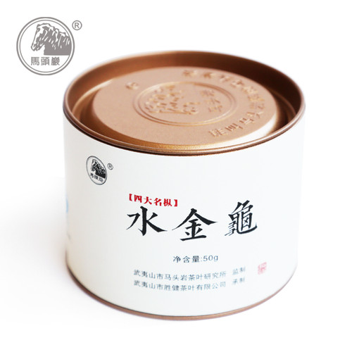 MATOUYAN Brand Shui Jin Gui Golden Water Turtle Oolong Tea 50g