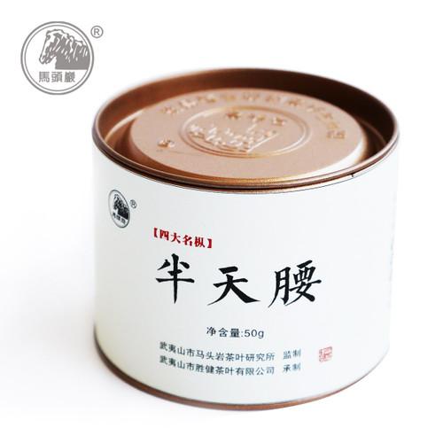 MATOUYAN Brand Ban Tian Yao Half Day Perish Chinese Oolong 50g