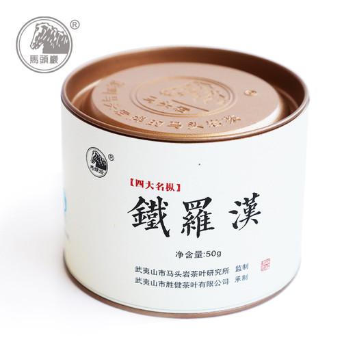 MATOUYAN Brand Tie Luo Han Iron Arhat Oolng Tea 50g