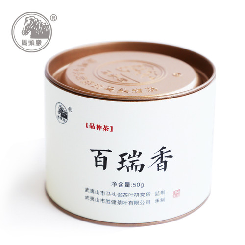 MATOUYAN Brand Bai Rui Xiang Enchanting Fragrance Organic Famous Wuyi Oolong Rock Tea Bush 50g