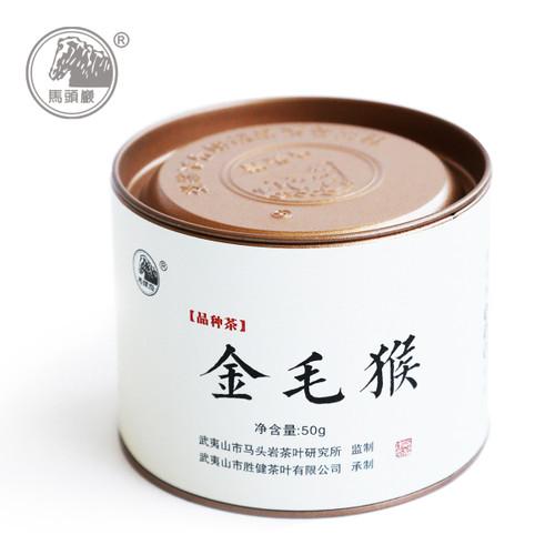 MATOUYAN Brand Jin Mao Hou China Fujian Golden Monkey Oolong Tea 50g