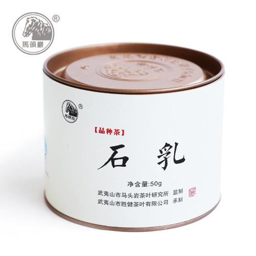 MATOUYAN Brand Shi Ru Xiang China Fujian Oolong Tea 50g