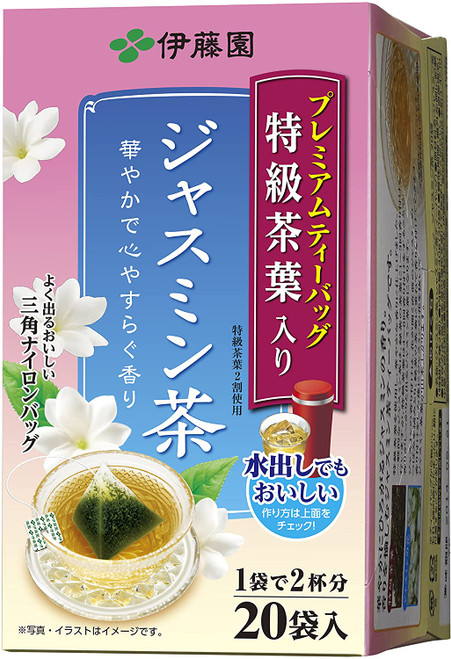 Ito En Itoen Premium Jasmine Green Tea 20 Tea Bags