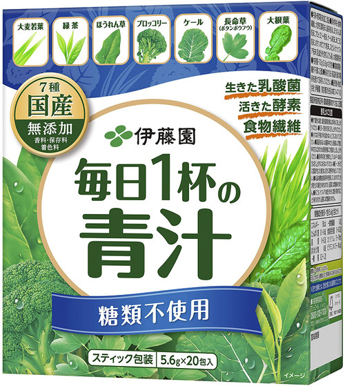 Ito En Itoen Green Juice Aojiru Barley Leaves Powder Sugar Free 5.6g x 20 Packs