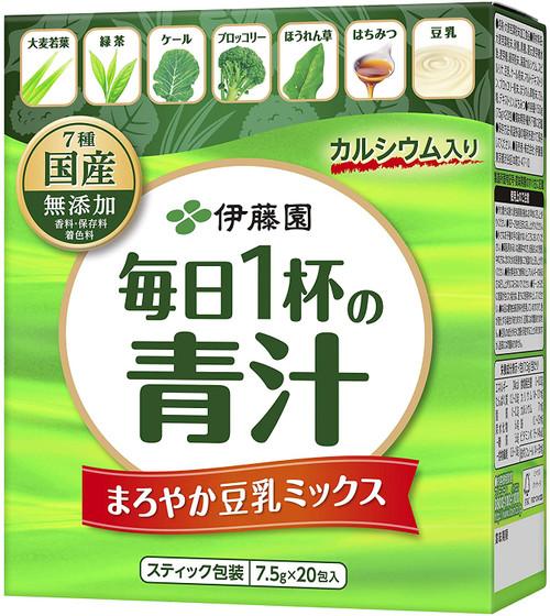Ito En Itoen Green Juice Aojiru Barley Leaves Powder With Sugar 7.5g×20 Packs