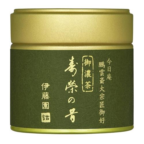Ito En Itoen The Old Days of Longevity Koicha Ceremonial Grade Matcha 30g