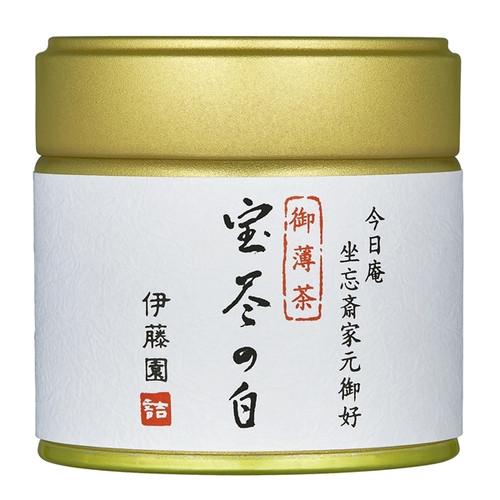 Ito En Itoen Treasure White Usucha Ceremonial Grade Matcha 30g