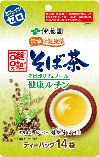 Ito En Itoen En's Traditional Health Tea 100% Buckwheat Tea 14 Tea Bags