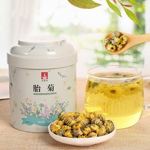 YIXIANGCHUN Brand Fetal Chrysanthemum Bud Tea 50g