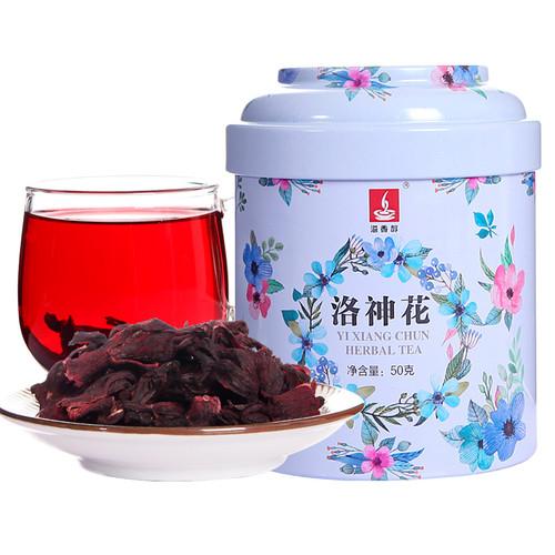 YIXIANGCHUN Brand Roselle Hibiscus sabdariffa Floral & Herbal Tea 50g*2