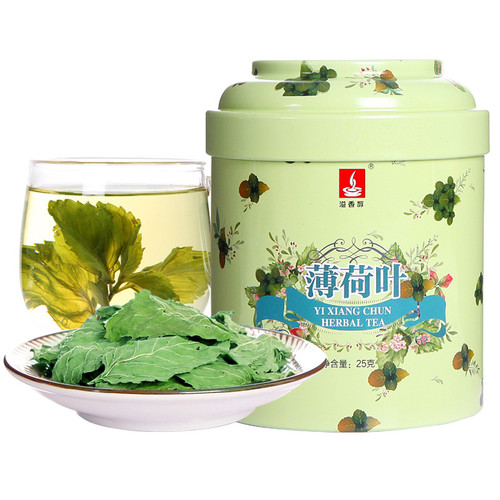 YIXIANGCHUN Brand Fresh Spearmint Leaf Tea 25g*2