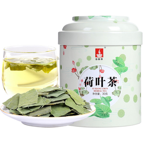YIXIANGCHUN Brand Lotus Leaf Weight Cleaning Blood Loss Herbal Tea 30g