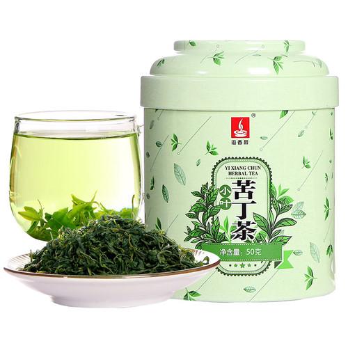 YIXIANGCHUN Brand Xiao Ye Kuding Tea Bitter Tea 50g