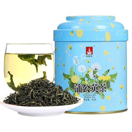 YIXIANGCHUN Brand Wild Dandelion Taraxacum Chinese Herbal Tea 50g