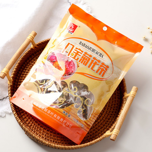 YIXIANGCHUN Brand Chrysanthemum Eight Treasures Ba Bao Cha Asssorted Herbs & Fruits Chinese Bowl Tea 100g*4