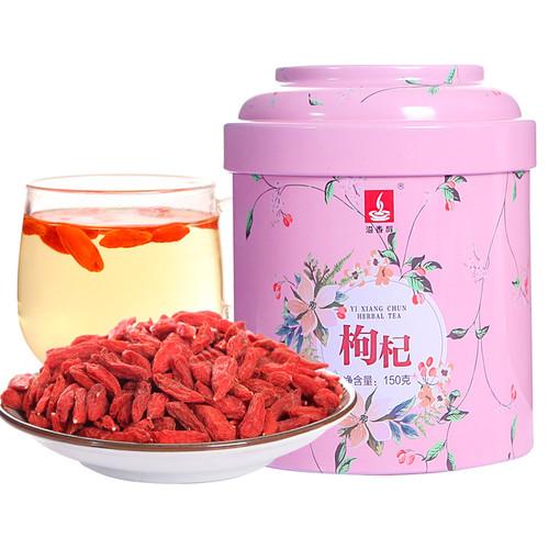 YIXIANGCHUN Brand Goji Berry Top Lycii Wolfberry 150g