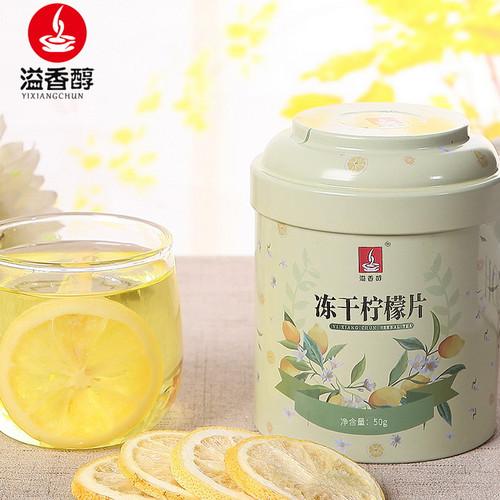 YIXIANGCHUN Brand Dried Lemon Slice 50g