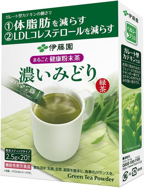 Ito En Itoen Whole Healthy Powdered Dark Green Tea 2.5g x 20 Sticks