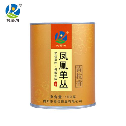 JIANYUNGE Brand Huang Zhi Xiang Qing Xiang Phoenix Dan Cong Oolong Tea 100g