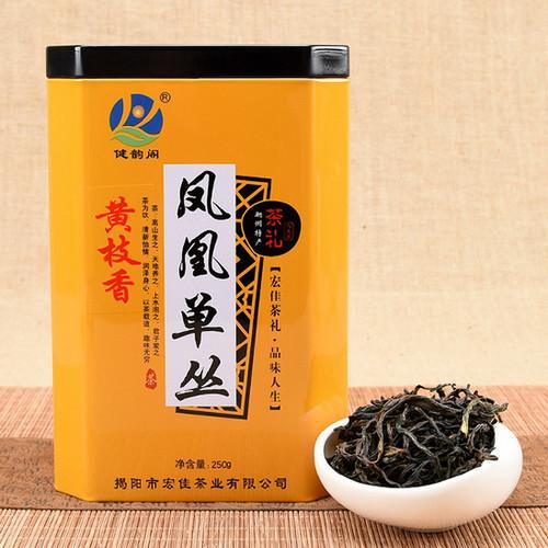 JIANYUNGE Brand Huang Zhi Xiang Qing Xiang Phoenix Dan Cong Oolong Tea 250g