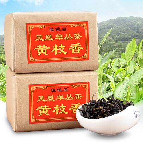 JIANYUNGE Brand Huang Zhi Xiang Qing Xiang Phoenix Dan Cong Oolong Tea 250g*2