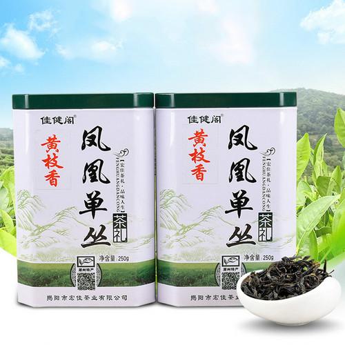 JIANYUNGE Brand Huang Zhi Xiang Phoenix Dan Cong Oolong Tea 250g*2