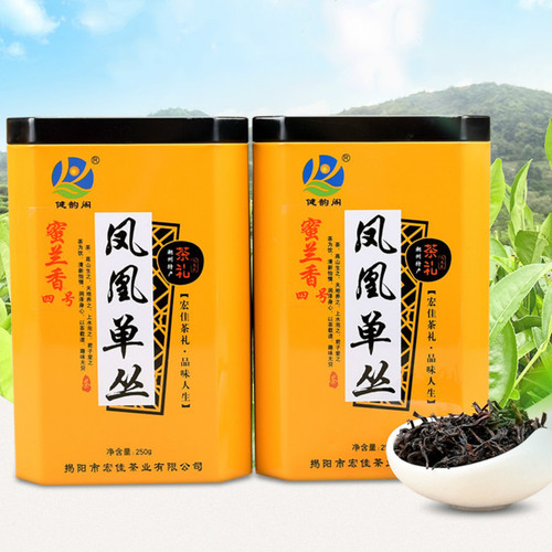 JIANYUNGE Brand Mi Lan Xiang 4# Nong Xiang Phoenix Dan Cong Oolong Tea 250g*2