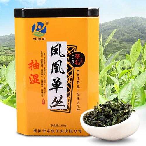 JIANYUNGE Brand Chou Shi Duck Shit Aroma Phoenix Dan Cong Oolong Tea 250g