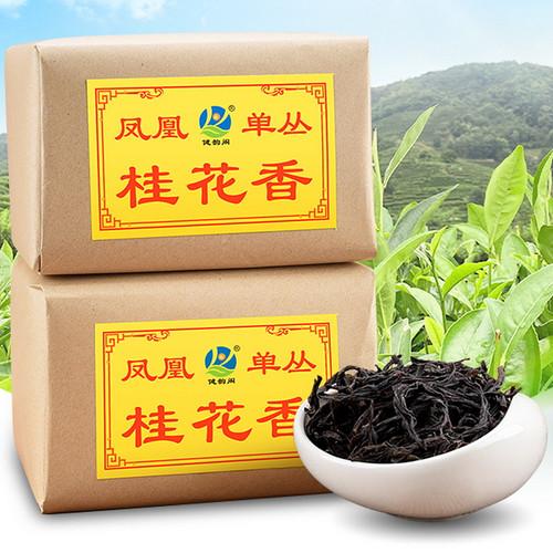 JIANYUNGE Brand Osmanthus Xiang Nong Xiang Phoenix Dan Cong Oolong Tea 250g*2