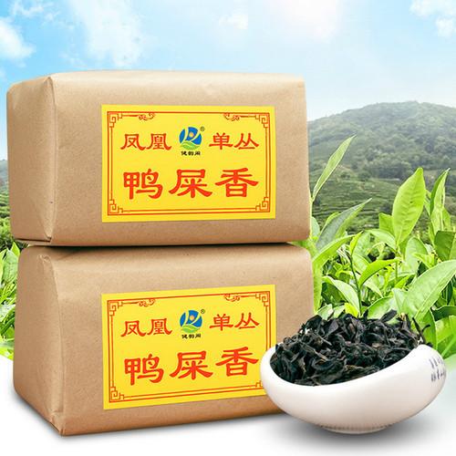 JIANYUNGE Brand Duck Shit Aroma Phoenix Dan Cong Oolong Tea 250g*2