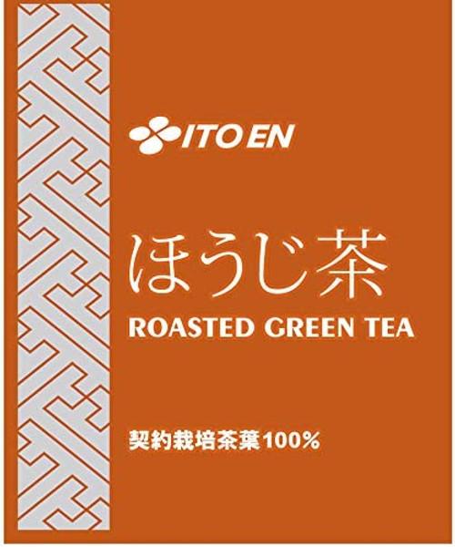 Ito En Itoen Hojicha for Hotels and Restaurants 1000 Tea Bags