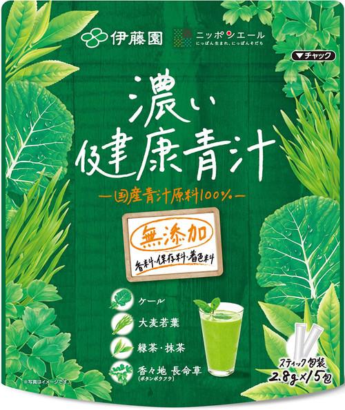 Ito En Itoen Green Juice Aojiru Barley Leaves Powder with Green Tea 2.8g x 15 Packets