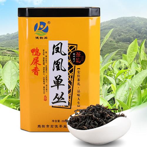 JIANYUNGE Brand Duck Shit Aroma Qing Xiang Phoenix Dan Cong Oolong Tea 250g