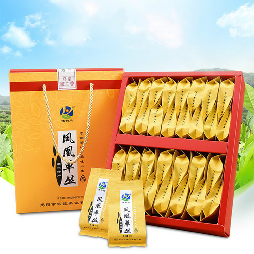 JIANYUNGE Brand Wu Yu Mi Lan Xiang Phoenix Dan Cong Oolong Tea 256g